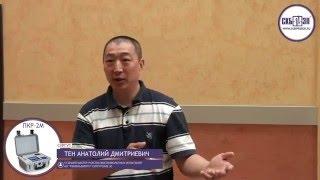 видео Прибор контроля устройств РПН трансформаторов ПКР-2М