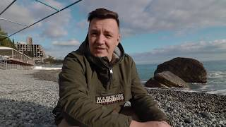 Как жизнь в Крыму повлияла на наше здоровье  Личный опыт