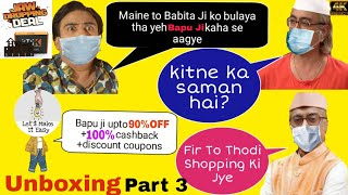 Shopclues online shopping Part 3 | 100% Refund On All Returns | Cheap Products Unboxing | Haul 2021 screenshot 1