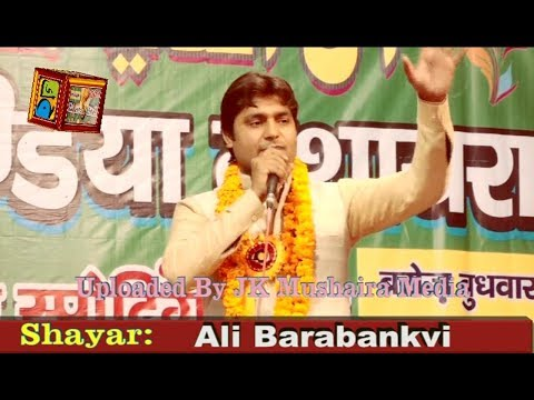 Ali Barabankvi All India Mushaira 17-01-2018 Lohta Varanasi U.P