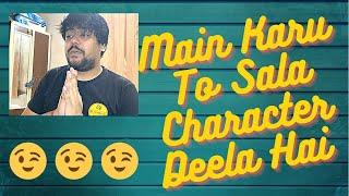 GhoomKetu | Main Karun To Sala Character Dheela Hai | Marvel Ka Gyan