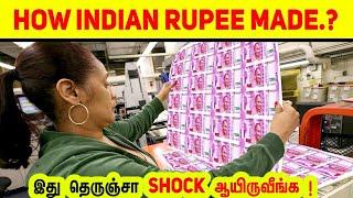 அடேங்கப்பா நம்ம ரூபாய் நோட்ட இப்படியா தயாரிக்கிறாங்க!? | Minutes Mystery