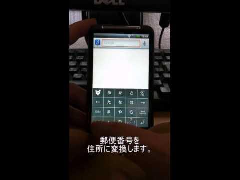クリップボード+解説動画
