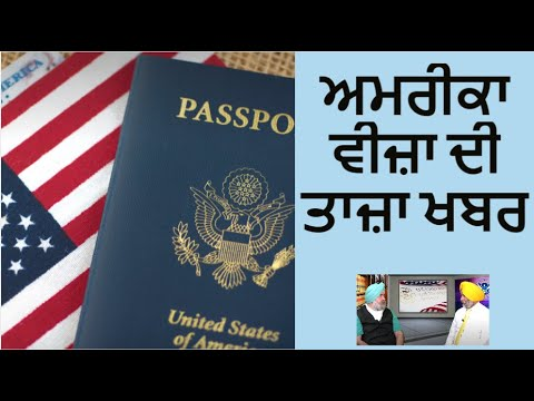 USA Visa & Immigration updates with Jasspreet Singh (Attorney at law) | Punjab Mail USA TV Channel