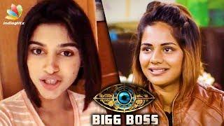 Oviya Supports Aishwarya?   Bigg Boss Tamil   Hot Tamil Cinema News