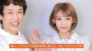 コスメブランドcosme play(コスミィ)が販売する【童話コスメ × 初音ミ...