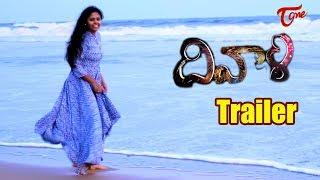 Diwali Short Film Trailer 2017 | Directed By Divyya Tez Mygapula