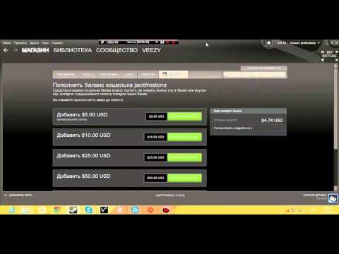 Как пополнить стим через вебмани меньше чем на 150 рублей + как купить игру в стиме