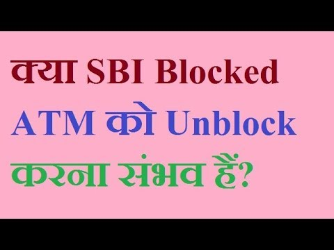 How to unblock sbi debit card through online