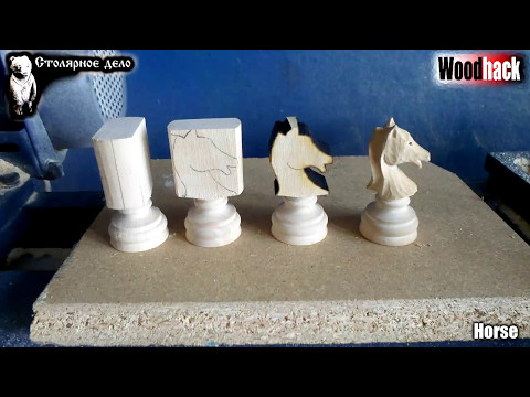 HORSE. How to make chess a angle grinder?