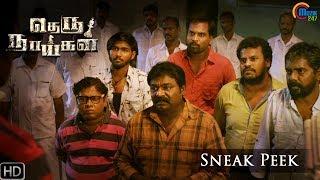 Theru Naaigal Sneak peek | Tamil Movie | Appukutty | Imman Annachi I Hari Uthraa