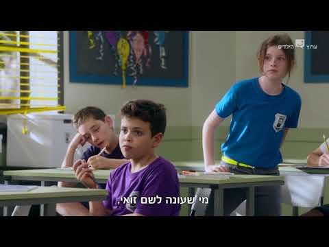 אלישע הרגעים הגדולים: מה קורה למורה שני?