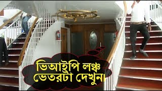 Inside View Of Luxurious Launch Moyur 7 | First wifi Launch of Dhaka Chandpur Route
