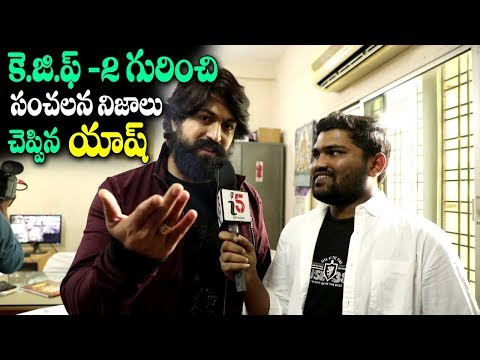 Ishtanga Movie Team Exclusive Interview With i5 Network