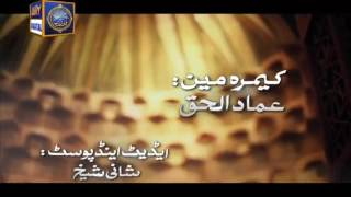 Mai to ummati ho official video by junaid jamshed