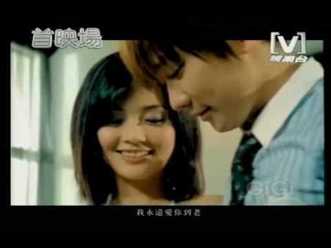 JJ Lin & Charlene Choi - 小酒窝 (Cantonese CD Version) W/Lyrics