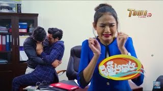 Funny Khmer 2017. ដូច្នឹងផង Comdy Khmer New Town Funny