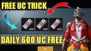 HOW TO GET FREE  600 UC IN PUBG MOBILE || FREE UC IN PUBG || NightHawk Gaming