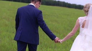 Свадьба под дождём