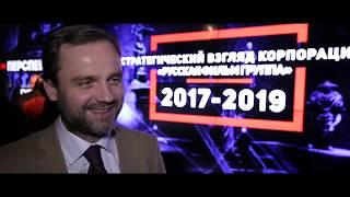 Генеральный директор «Свердловской киностудии» Михаил Чурбанов о фильме Марсианин
