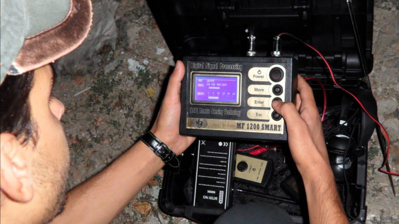 Mf 1100 A Long Range Gold Detector 2013 Treasures Locators