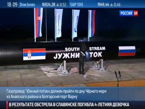 Иностранная пресса о России, обзор СМИ, зарубежные новости