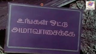 உன்ன மந்திரி ஆக்குனதே நான் தான் என்னையே நீ மதிக்க மாட்டிக்குரிய பாருங்க மக்களே | Goundamani Comedy |