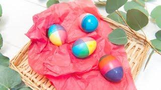 Разноцветные яйца | Пасхальные яйца