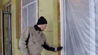 Устройство мокрого фасада начало часть 1(Это видео предназначено для тех кто хочет узнать как правильно сделать