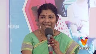 Ithu Unga Medai 06-03-2016 – Vendhar TV Show Episode 38