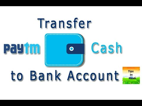 Transfer Money From Paytm to Bank Account | Full Process