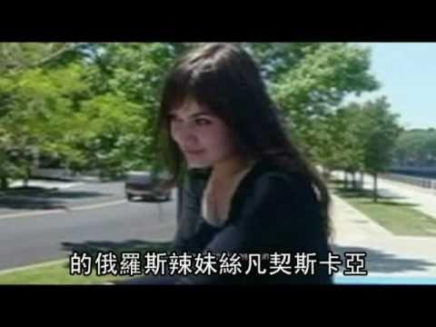 俄性感女駭客Kristina Svechinskaya 恐判囚40年