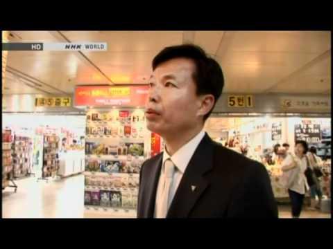 Virtual store opens in Korea