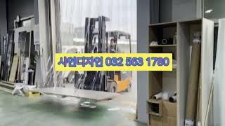 공장출입문투명비닐커튼 샤인디자인032 563 1780