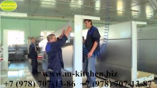 Изготовление холодильного оборудования Ариада(Данный товар можно приобрести в компании