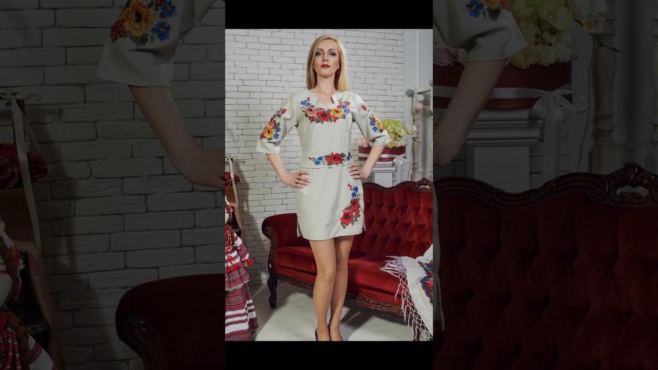 cf1237a501e8a6 Вишите плаття, блузка вишита, сорочка вишиванка купити - вроздріб і гуртом  у нас вигідно. Вишиванку купити в Україні - на Укрярмарці якісно і недорого.