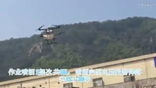 JMR-X1000 Crop Spraying Drone,Agricultural UAV,Drone Duster,Agriculture Spraying Drone