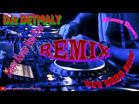 Djz Detmaly Remix 2016 Ah Tro Ngaol Kon Pa Remix New Song 2016