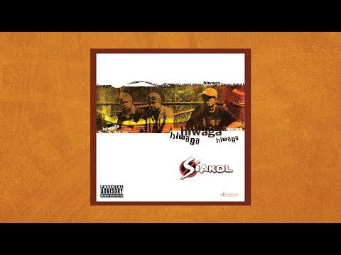 siakol hiwaga album