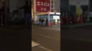 Nepan war with Japan in 新大阪