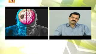 Arogyavaarthakal  Amrita TV | Health News : Malayalam | 3rd Feb 18