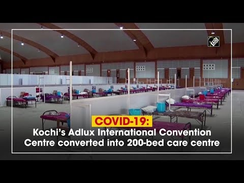COVID-19: Kochi's Adlux International Convention Centre converted into 200-bed care centre
