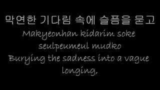 혼자하는 사랑-앤 One sided love by Ann