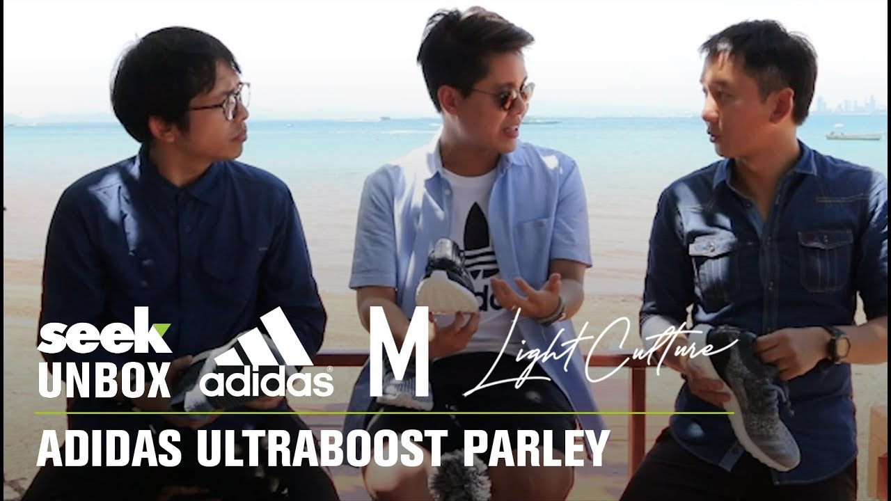 SEEK Thailand adidas UltraBOOST Legend Ivy . | Facebook
