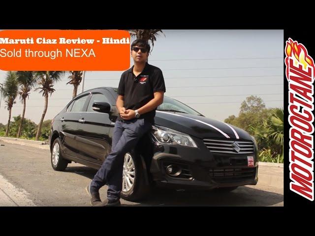 Maruti Ciaz Price Automatic Review Hybrid Specs Nexa
