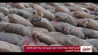 مصر تستطيع - نماذج تؤكد خبرة قوات حرس الحدود في اكتشاف ومعرفة أماكن اختباء المواد المخدرة