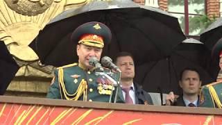 Юбилейный парад Победы в Хабаровске