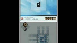 Picross DS - Easy 0-B - Mobile Phone 1