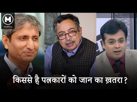 World Press Freedom Day - Indian Journalists are not safe