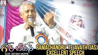Ramachandru Tejavath I.a.s. Excellent Speech At Gor Jeevan Audio Launch  Gor Jeevan Banjara Movie